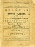 title page of Monis's Hebrew Grammar