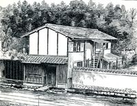 first building of the Doshisha